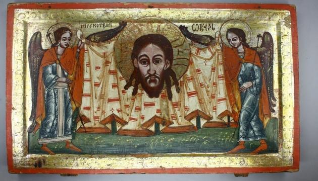 Організація українок Канади допомогла відновити старовинну українську ікону