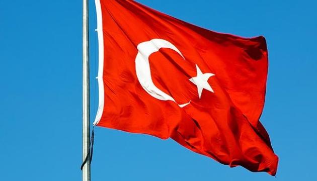 Анкара засудила напади на танкери в Оманській затоці