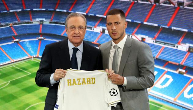 """""""Реал"""" представив свого новачка Азара в присутності 50 тисяч уболівальників"""