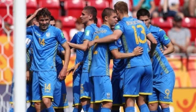 Футбол: букмекери дали прогноз на фінал чемпіонату світу U20 Україна - Республіка Корея