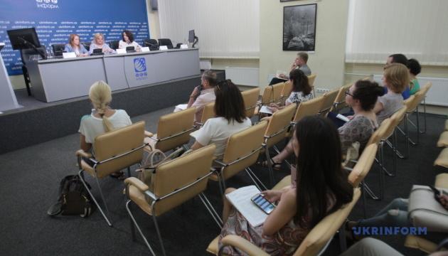 Презентація програми Першого соціально-економічного форуму «Соціальні права як механізм розвитку гендерно-збалансованого людського капіталу»