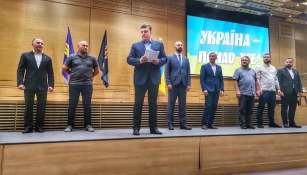 Націоналісти представили першу п'ятірку виборчого списку