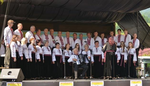 Українці Румунії презентували