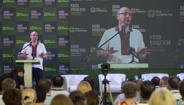 У Карпатах Парубій відкрив міжнародну конференцію