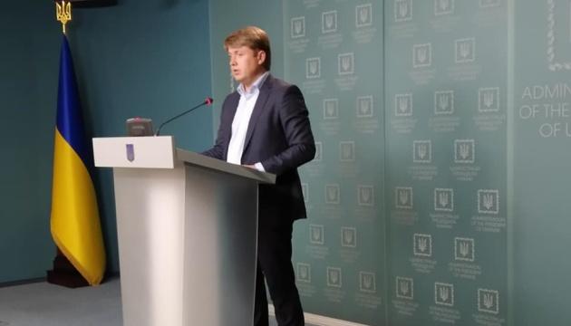 """Решение КСУ не ставит под сомнение существование """"тарифной"""" комиссии - Герус"""