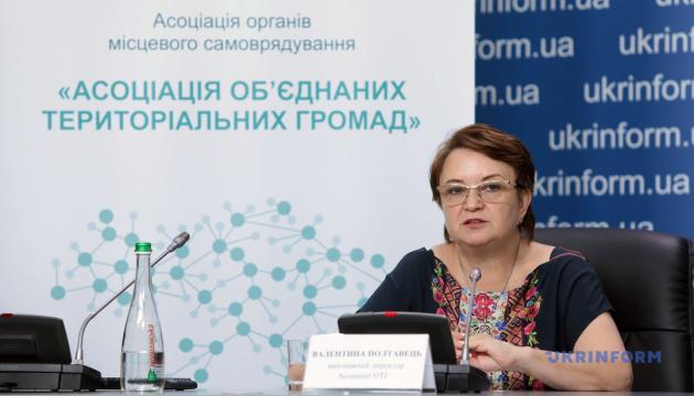 Асоціація ОТГ закликає партії підписати декларацію на підтримку реформи