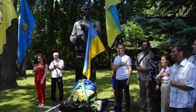 Пам'ять Євгена Коновальця вшанували у його рідному селі