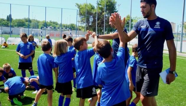 В Харькове открыли футбольную академию «Интера»
