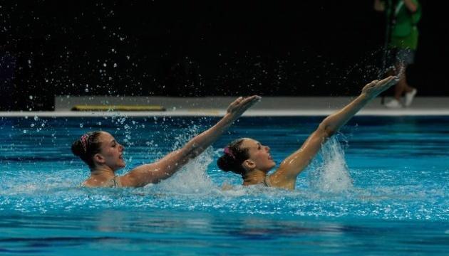 Natation artistique : L'Ukraine remporte la Super Finale à l'étape des World Series à Budapest