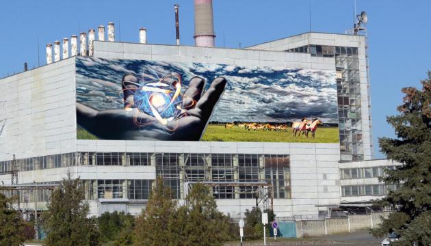 Уже известно, какой мурал украсит Чернобыльскую станцию