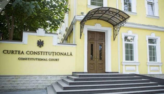 Конституційний суд Молдови скасував свої рішення, що призвели до кризи