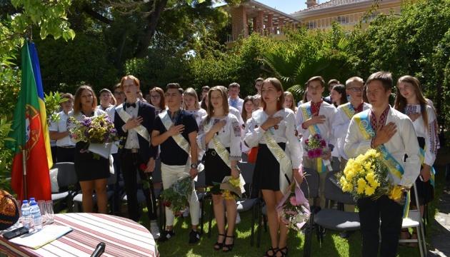 Українські школи у Португалії підбили підсумки навчального року