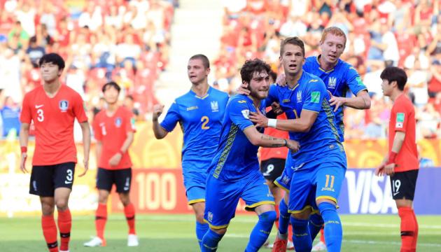 Сборная Украины по футболу U20 выиграла
