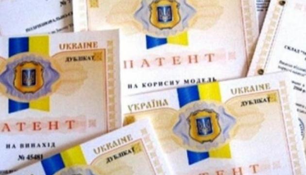 Зарегистрировать торговую марку или патент в Украине стало дороже