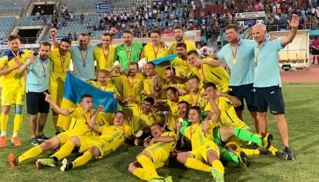 Українські дефлімпійці виграли футбольне Євро-2019