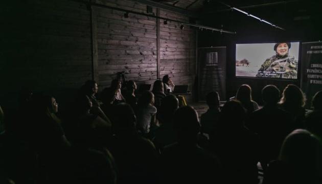 МІП презентувало у Львові перший фільм із циклу