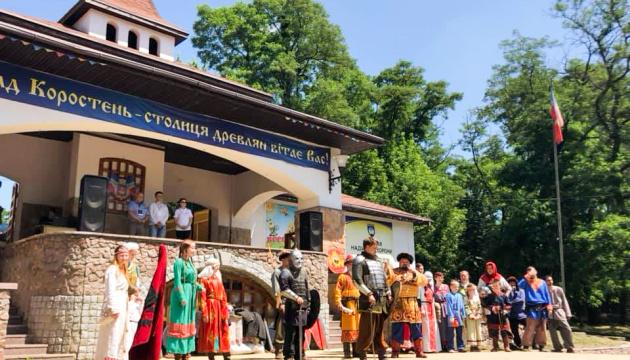 У Коростені пройшов перший міжнародний фестиваль