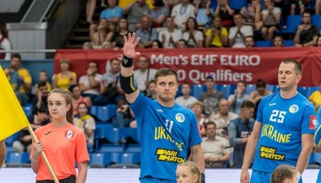 Україна кваліфікувалася на гандбольне Євро-2020