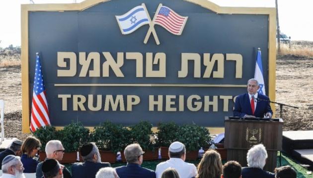В Израиле в честь Трампа назвали поселение