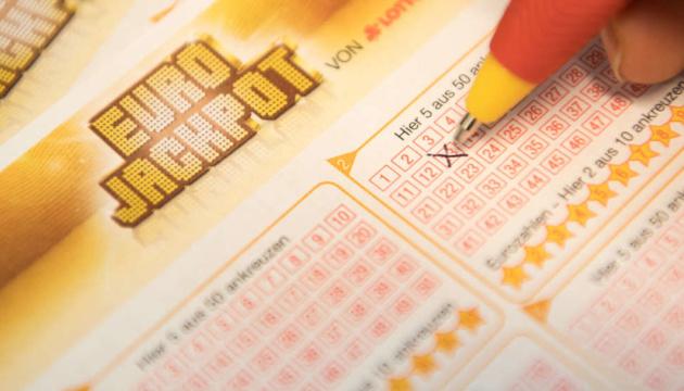 Житель Чехії виграв у лотерею €55 мільйонів