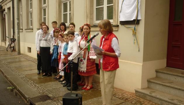 В Лейпциге появилась памятная доска украинскому композитору Лысенко