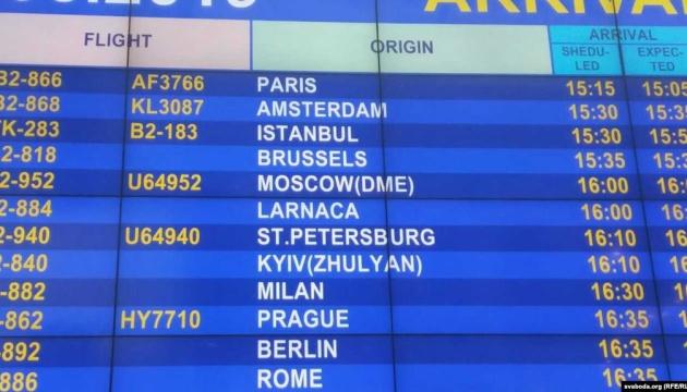 Аеропорт Мінська теж долучився до кампанії #KyivNotKiev
