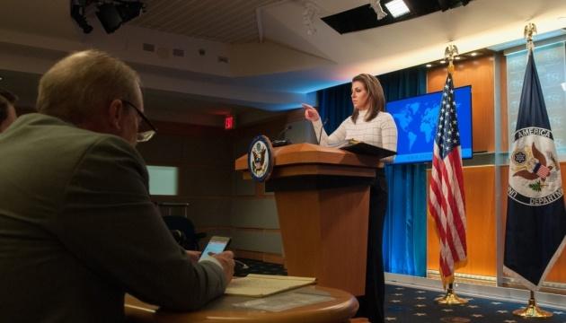 США выразили поддержку Украине перед