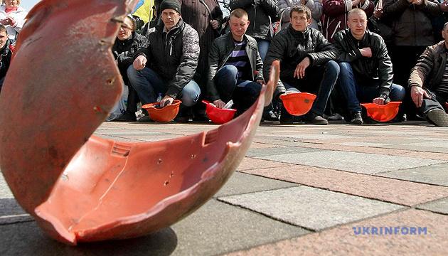 Протест на шахті «1-3 Новогродівська» на Донеччині - гірникам не доплачують зарплату