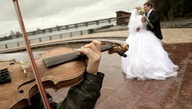 Як правильно скласти весільний плей-лист?
