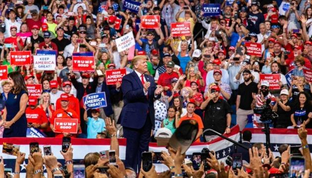 Трамп офіційно розпочав передвиборчу кампанію