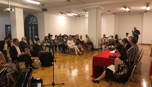 Дні української культури відбулися у Чорногорії
