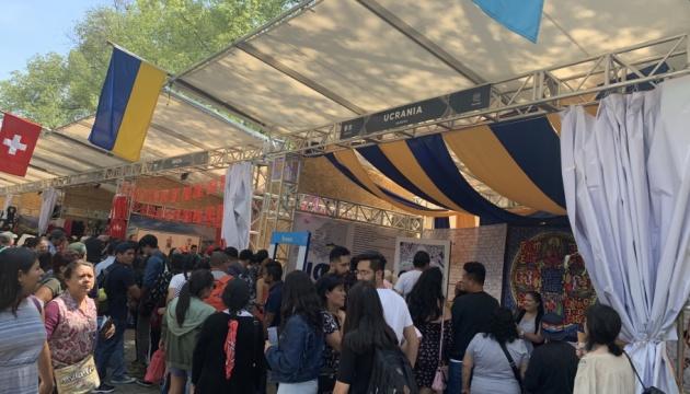Україна представила своє мистецтво, науку і культуру на виставці у Мексиці