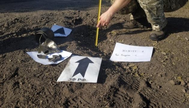 Оккупанты обстреляли Золотое-4 из ПТРК