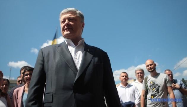 Порошенко: Позов російської церкви щодо ПЦУ потребує уваги Президента й РНБО
