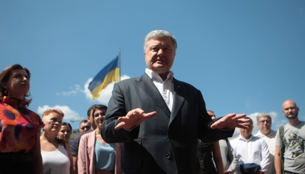 """У """"Европейской солидарности"""" есть четкий план деоккупации Донбасса и Крыма - Порошенко"""