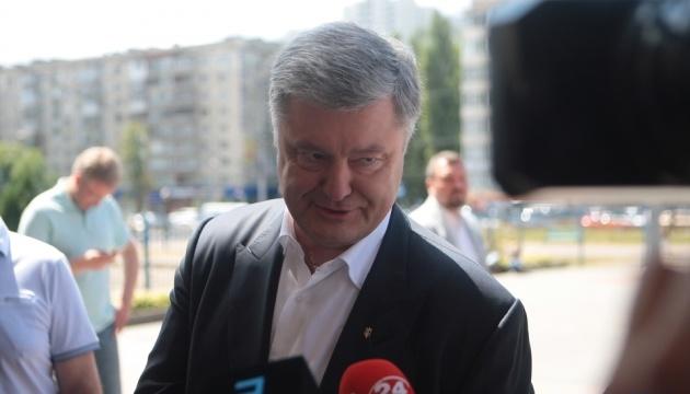 ГБР сообщило о делах, по которым проходит Порошенко