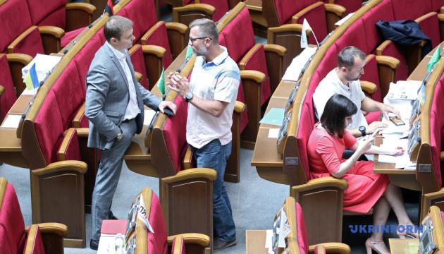 Парубий открыл заседание Рады, в зале - 307 депутатов