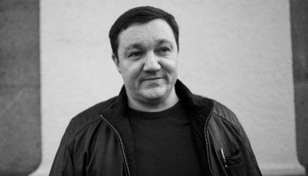 Депутати просять Президента нагородити Тимчука орденом