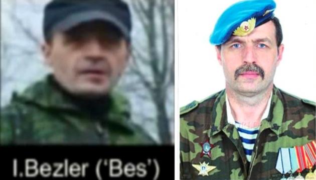 調査グループ「べリングキャット」、ウクライナ東部武装集団参加者のロシア国内での偽名を特定