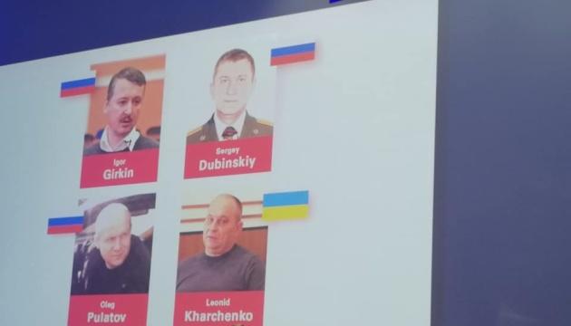 В ГПУ считают, что Россию могут заставить выдать причастных к катастрофе МН17