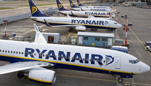 Ryanair to launch flights from Kharkiv to Poznan and Vilnius