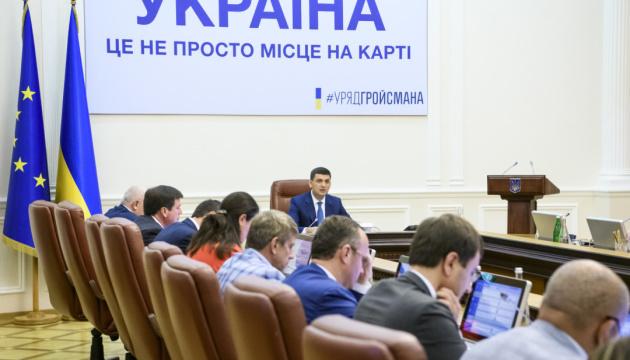 Кабмин внесет в Раду законопроект, которым предлагает предоставить ряду городов статус ОТГ