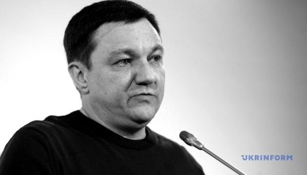 Антон Геращенко: Загибель Тимчука - не спецоперація, як було з Бабченком