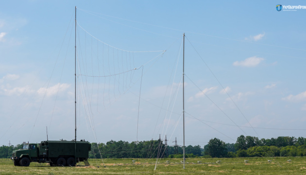 Elektronische Kampfführung: Erstes Seriensystem getestet - Video