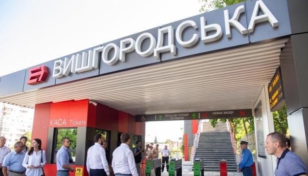 У Києві відкрили оновлену станцію міської електрички