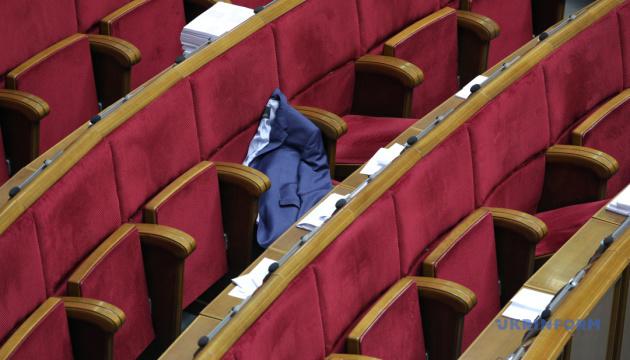 Скорочення Ради з 450 депутатів до 300: що це дасть і чим загрожує?