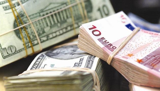 Повна валютна свобода: хочеш - продавай валюту, хочеш - ні