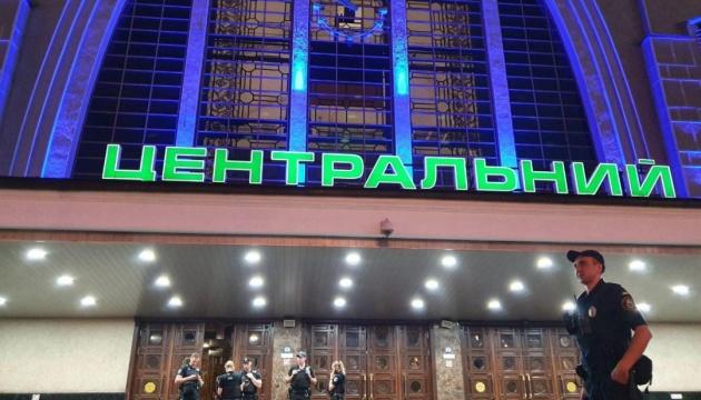 У Києві евакуюють залізничний вокзал - загроза вибуху