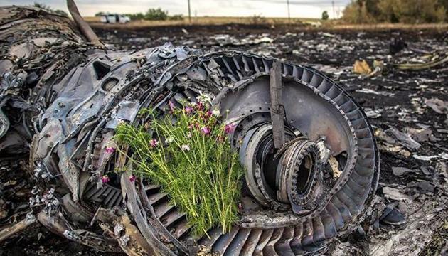 Россия пытается переложить вину за трагедию МН17 на Украину — эксперты