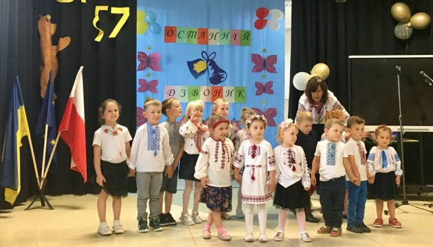Останній дзвоник пролунав у міжшкільному пункті вивчення української мови в Гданську